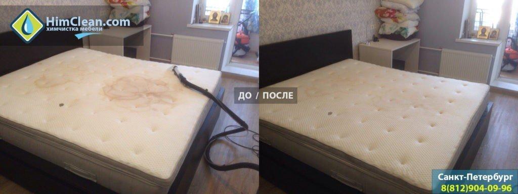 Химчистка белого матраса из хлопка в СПб