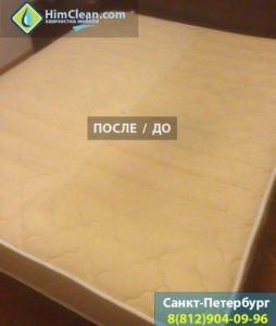 Химчистка белого ортопедического матраса в СПб недорого