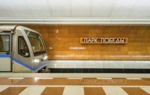 Химчистка матрасов на дому у метро Парк Победы