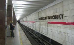 Химчистка матрасов на дому у метро Ленинский проспект