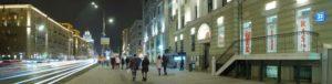 Химчистка матрасов на дому у метро Маяковская