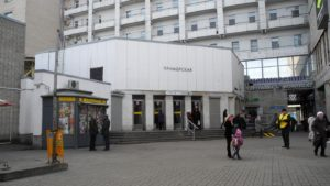 Химчистка мебели - метро Приморская, Санкт-Петербург