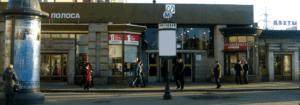 Химчистка матрасов на дому у метро Звездная