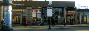 Химчистка мягкой мебели на дому у метро Звездная