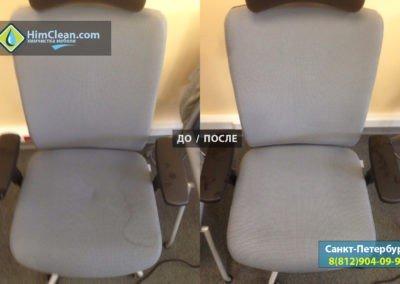 Химчистка офисного кресла из полипропилена