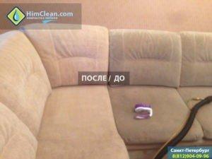 Химчистка антивандального дивана в СПб