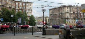 Химчистка ковров на Новочеркасской
