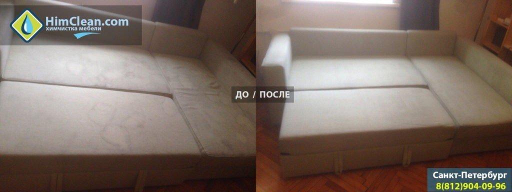 Химчистка обивки дивана из синтетики